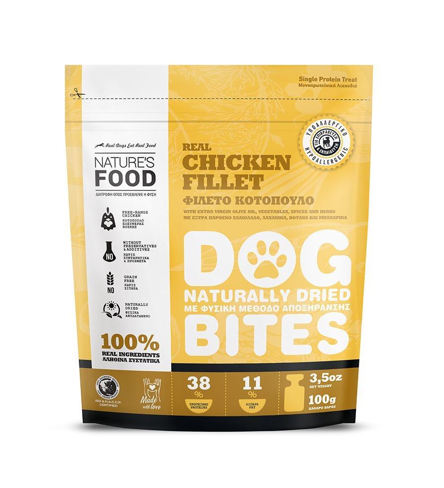 DEHYDRATED CHICKEN BREAST Dog food - 100g