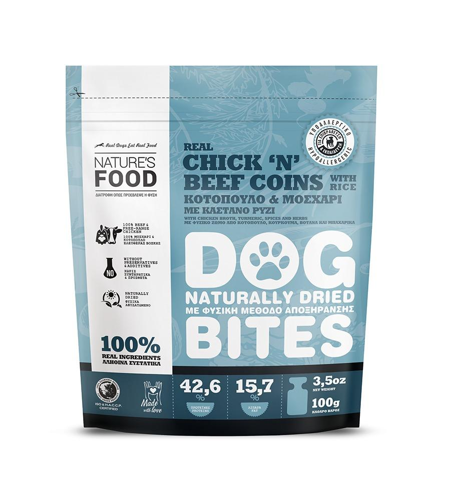 DEHYDRATED CHICKEN 'N' BEEF COINS WITH RICE Dog food - 100g