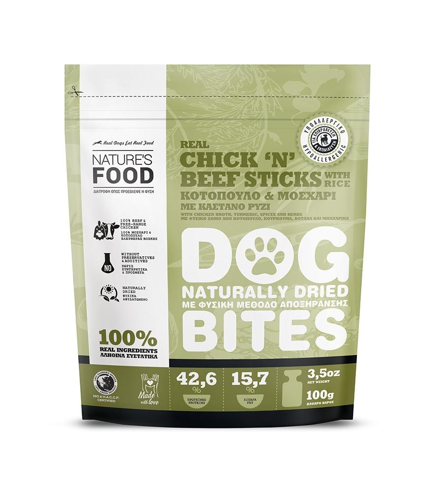 DEHYDRATED CHICKEN 'N' BEEF STICKS WITH RICE Dog food - 100g