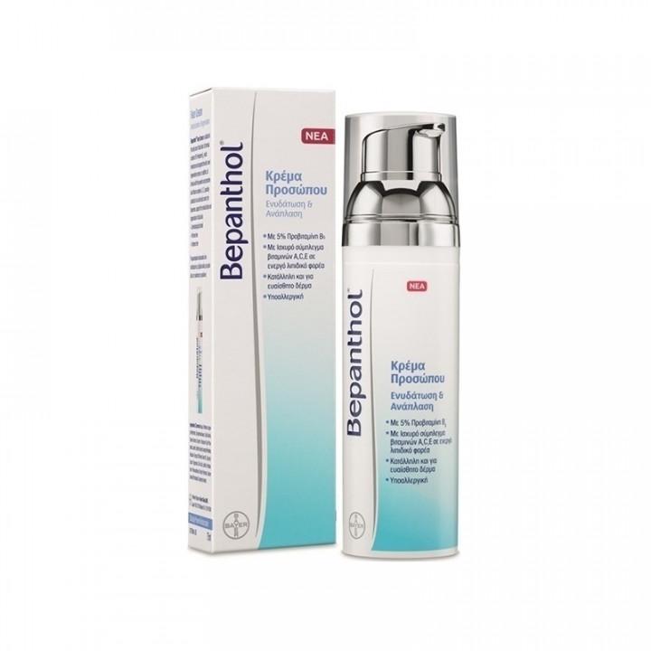 Bepanthol Moisturizing And Regenerating Face Cream With 5% Provitamin B5 75ml