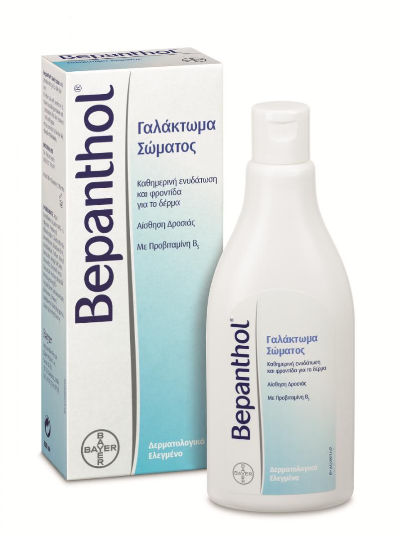 Bepanthol Body Lotion 200gr
