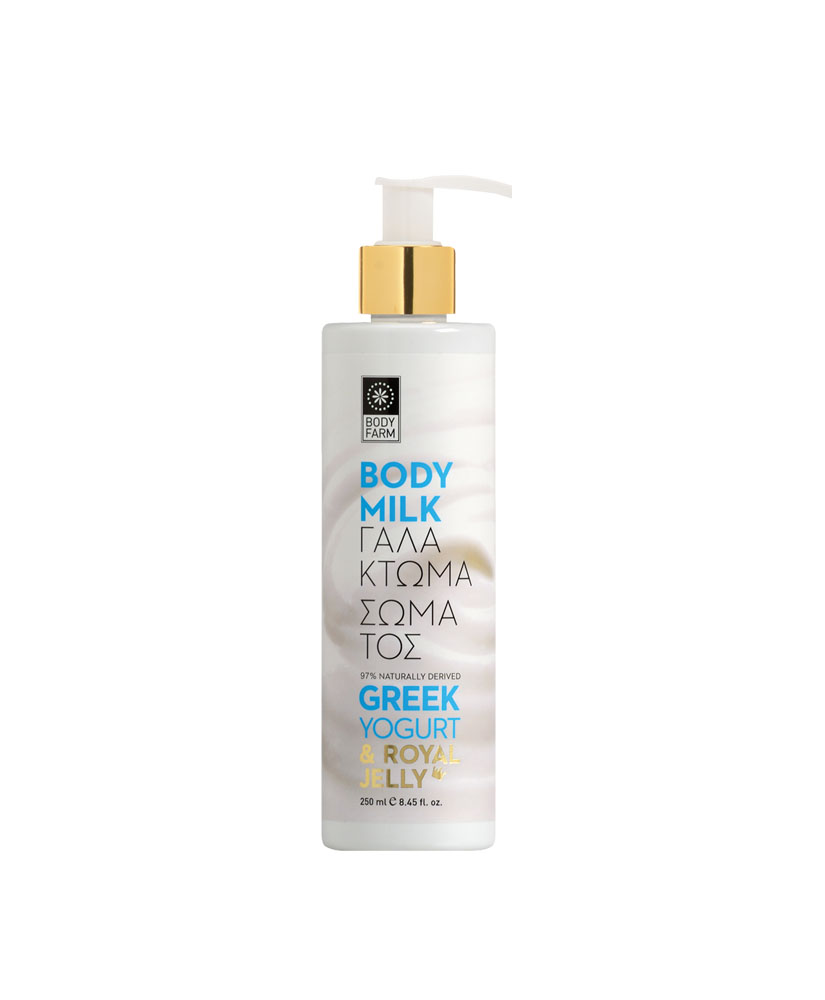 Bodyfarm Body lotion with yogurt & royal jelly 250ml