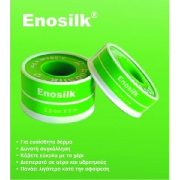 KESSLER ENOSILK 5MX2.50CM