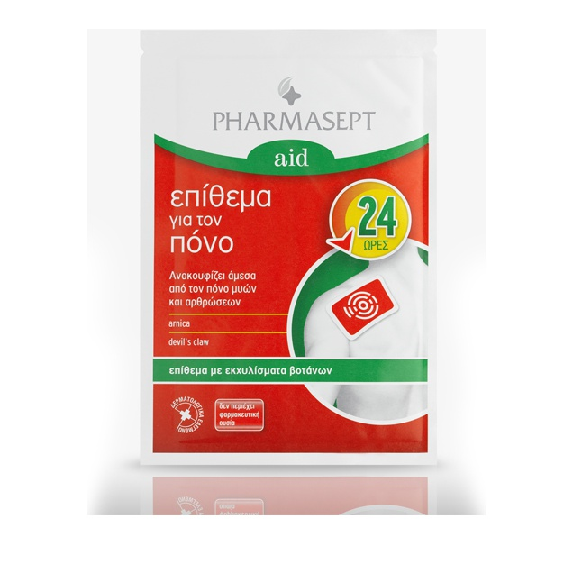 Pharmasept Aid Pain Patch