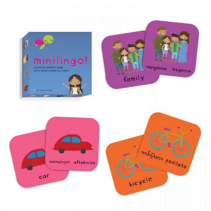 Minilingo Greek/English, Bilingual Memory Cards