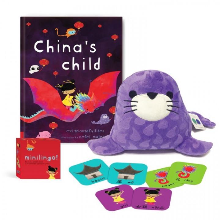 China Gift Bundle