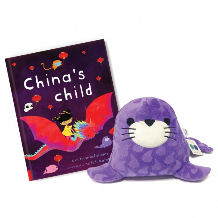 China Storytime Set