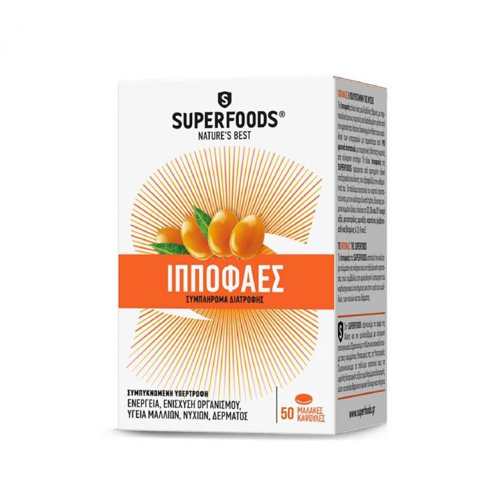 Superfoods HIPPOFAES 50 Capsules