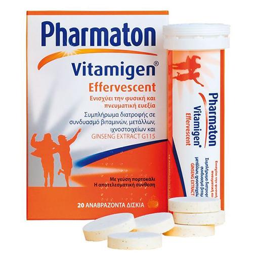 Pharmaton soluble multivitamins 20 Tablets