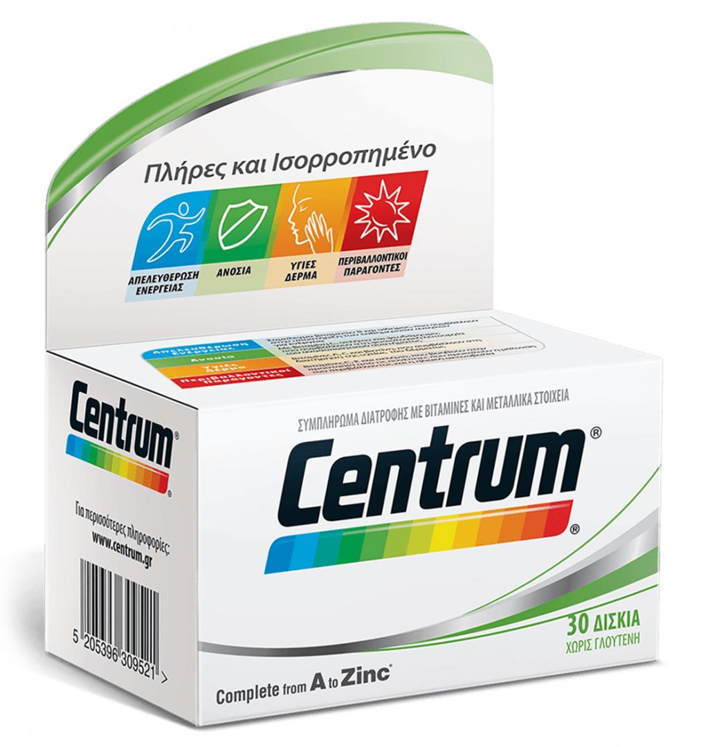 Centrum multivitamins 30 Tablets