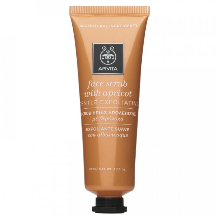 Apivita face scrub gentle exfoliating 50ml