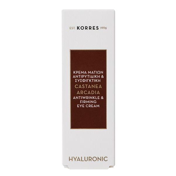 Korres Castanea arcadia eye cream 15ml