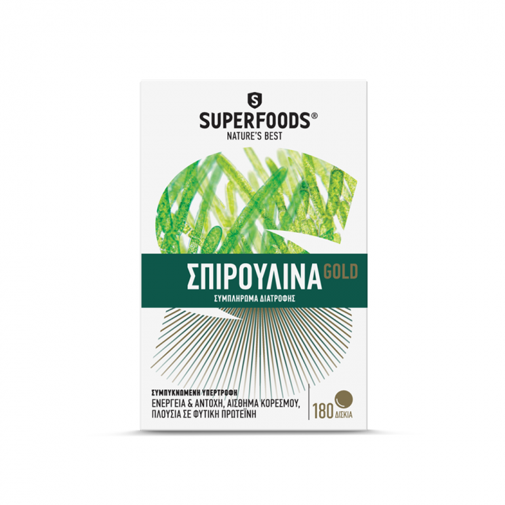 SUPERFOODS SPIROULINA GOLD 180 Tablets