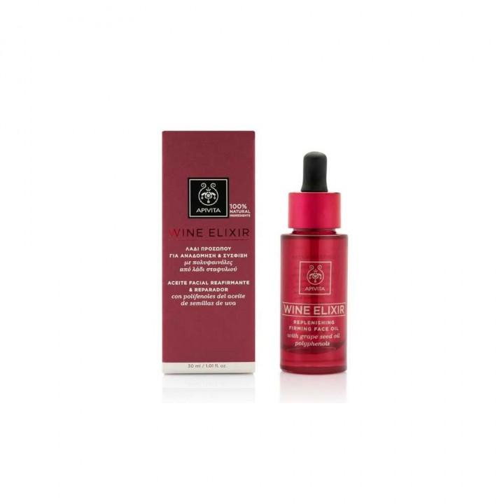 Apivita wine elixir replenishing face oil 30ml