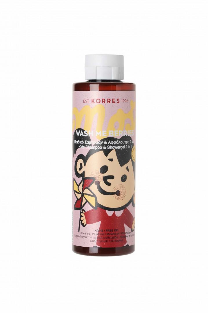 Korres Wash me berries