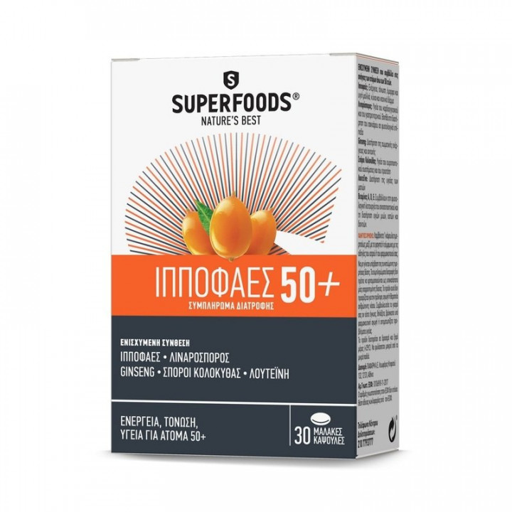 SUPERFOODS HIPPOFAES 50+