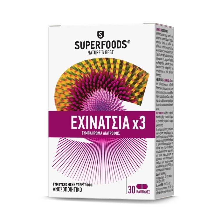SUPERFOODS ECHINACEA x3 30 Capsules