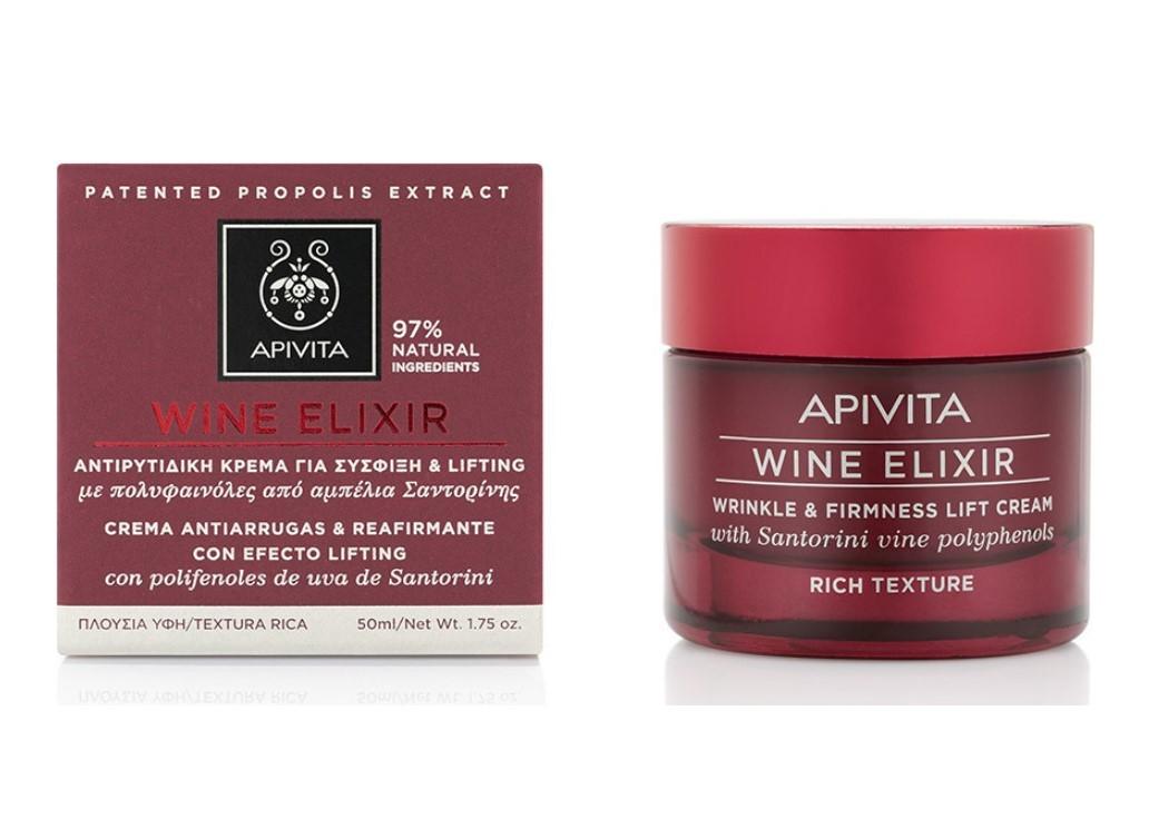 Apivita wine elixir lifting cream rich 50ml