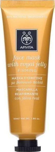 Apivita firming face mask 50ml