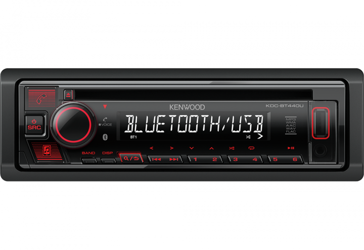 CD PLAYER WITH RADIO 4*50W (RED)