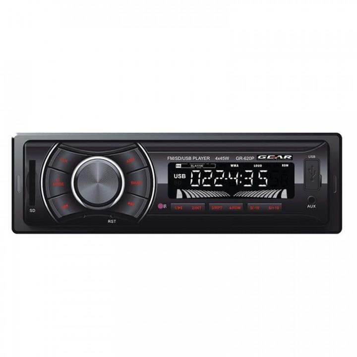 DIGITAL MEDIA RECEIVER 4*45W (RED)