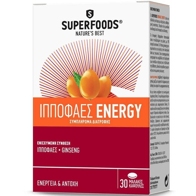 SUPERFOODS HIPPOFAES ENERGY - 50 capsules