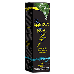 Power Health Energy Now soluble Tablets 20
