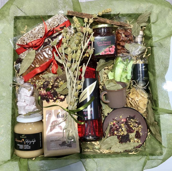 Gift box #79