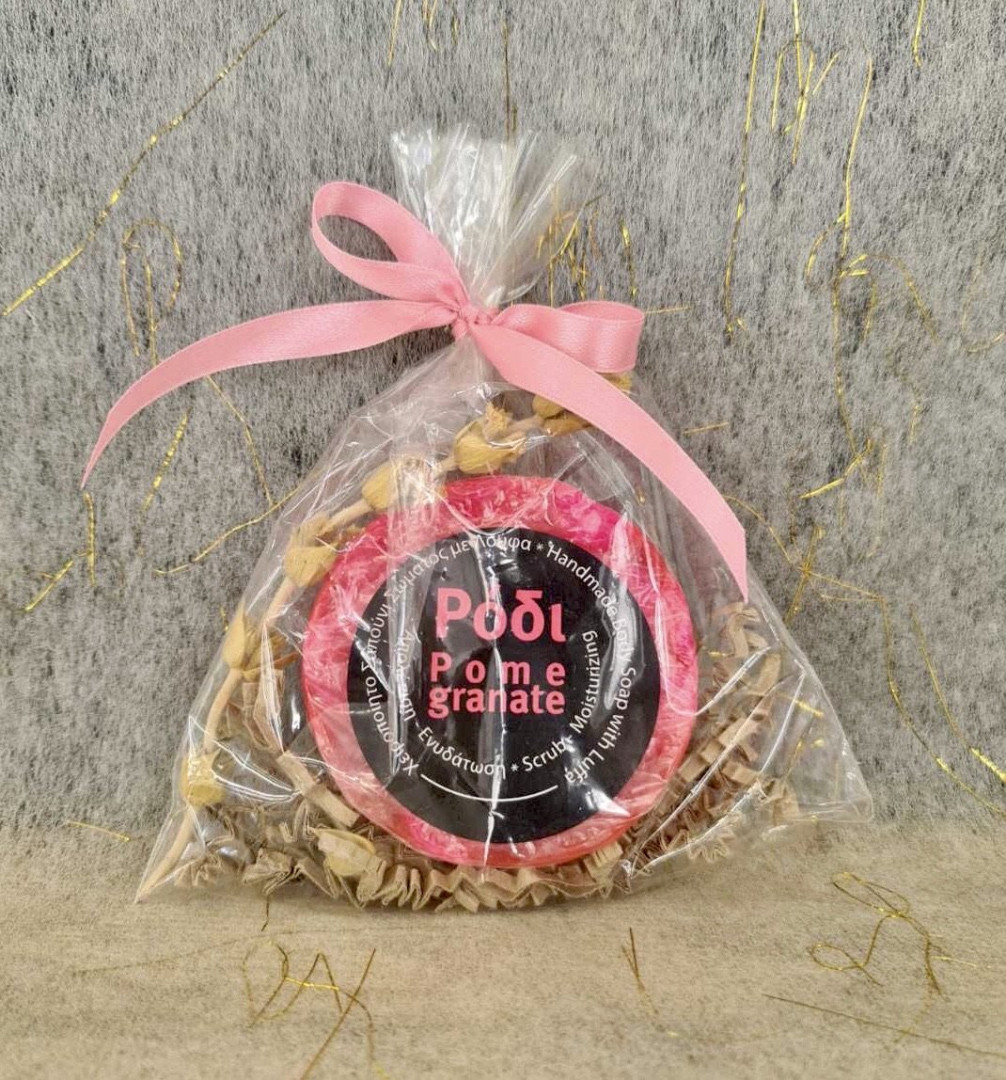 Wedding Favour - Gift #238