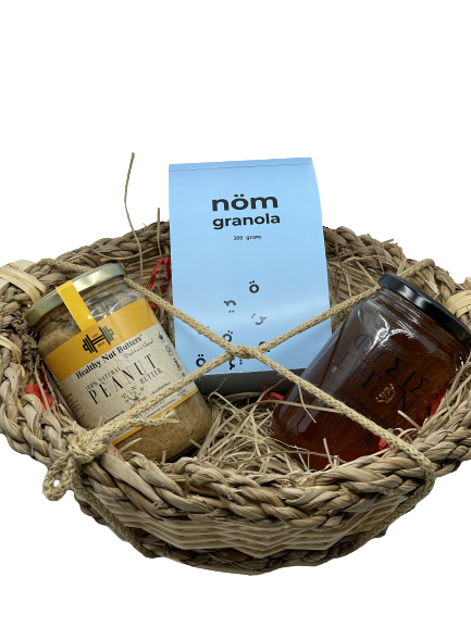 Nomnom Basket - Small