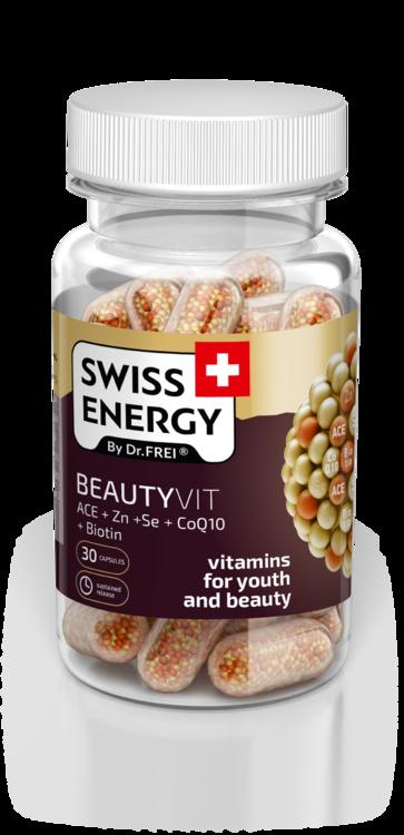 Swiss energy Beauty complex (hair, skin, nail) gummies