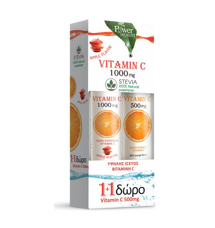 POWER HEALTH 1+1 GIFT - VITAMIN C 1000mg APPLE FLAVOR WITH STEVIA (24 Tablets) + VITAMIN C 500mg (20 Tablets)