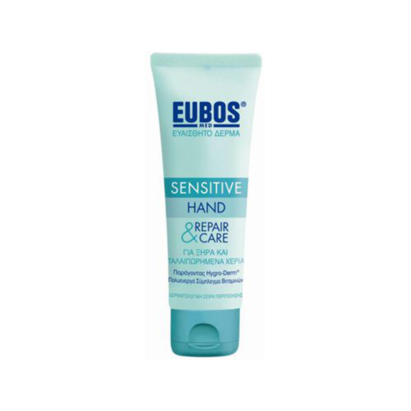 Eubos Hand Repair & Care cream 75ml