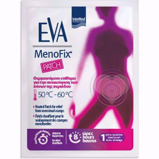 EVA INTERMED menofix patch pad for Period Pain 1 Piece
