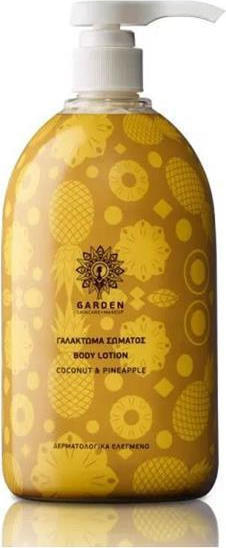 Garden Coconut & Pineapple Body Lotion 1000ml