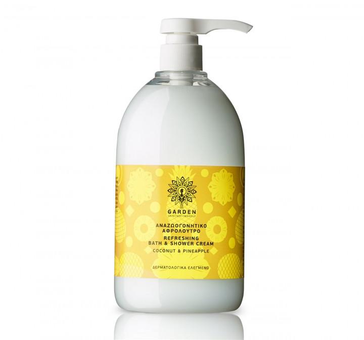 GARDEN refreshing bath & shower cream coconut & pineapple 1lt