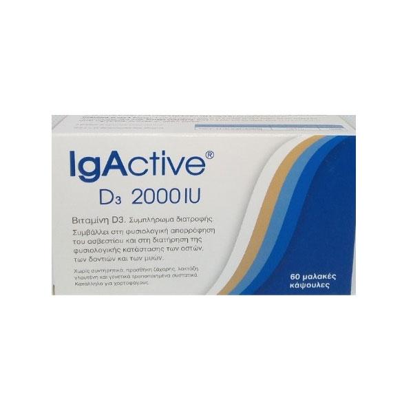 IgActive D3 1200IU 60 capsules