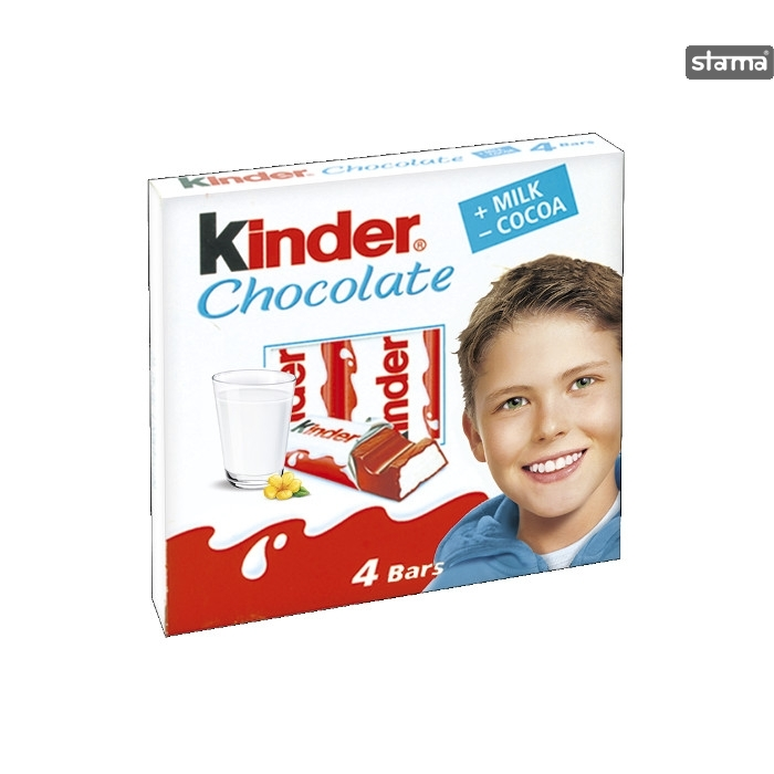 KINDER CHOCOLATE - 50GR
