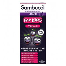 SAMBUCOL FOR CHILDREN BLACK ELDERBERRY - 230ml