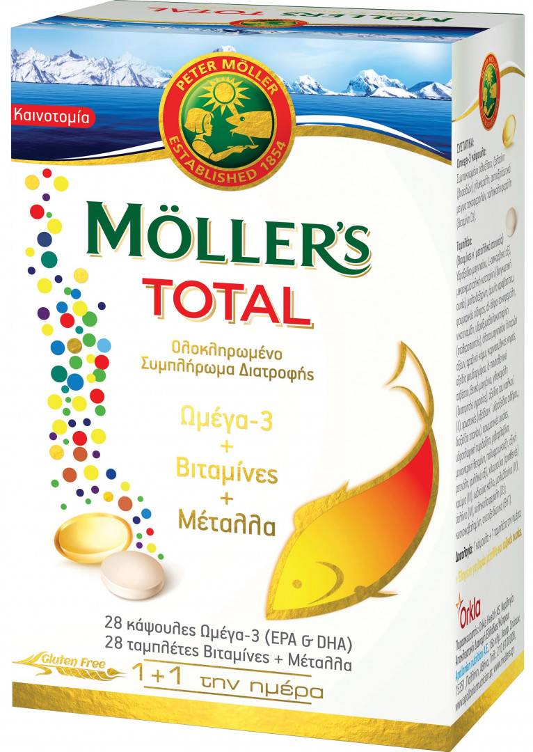 Moller's TOTAL Complete Nutritional Supplement 28 capsules + 28 tablets