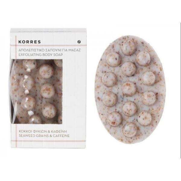 KORRES EXFOLIATING BODY SOAP 125g