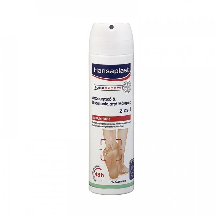 Hansaplast Deodorant for Foot & Fungal Protection 2in1 150ml
