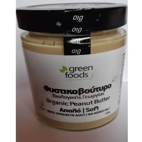 GREEN FOODS PEANUT BUTTER 700GR BIO