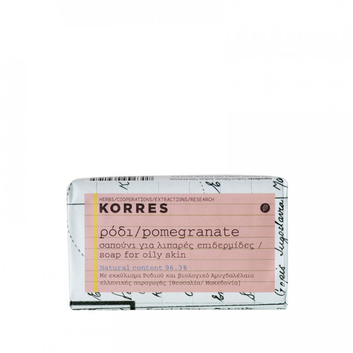 Korres POMEGRANATE SOAP for Oily Skin - 125g