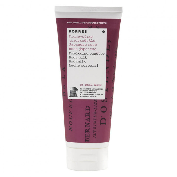 Korres JAPANESE ROSE BODY MILK - 200ml