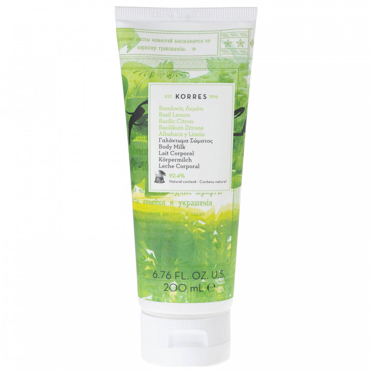 Korres BASIL LEMON BODY MILK - 200ML