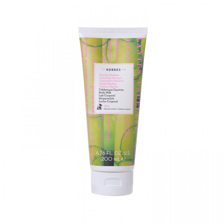 Korres CUCUMBER BAMBOO BODY MILK - 200ML