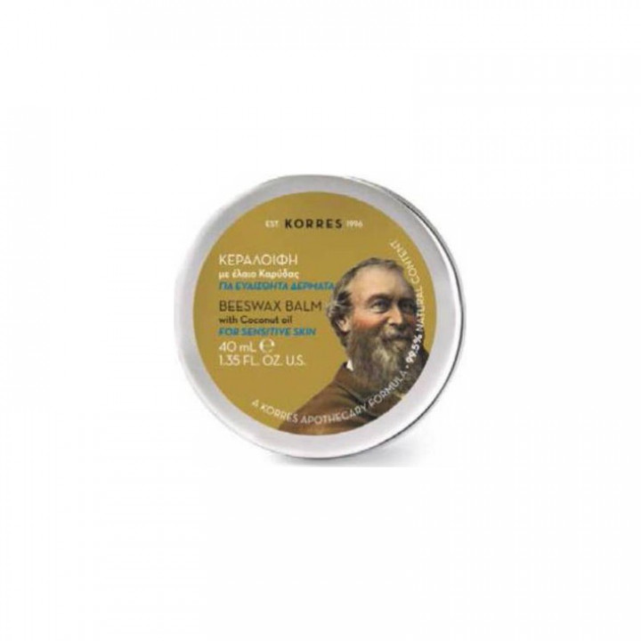 Korres BEEWAX WITH COCONUT OIL FOR SENSITIVE SKIN - 40ML