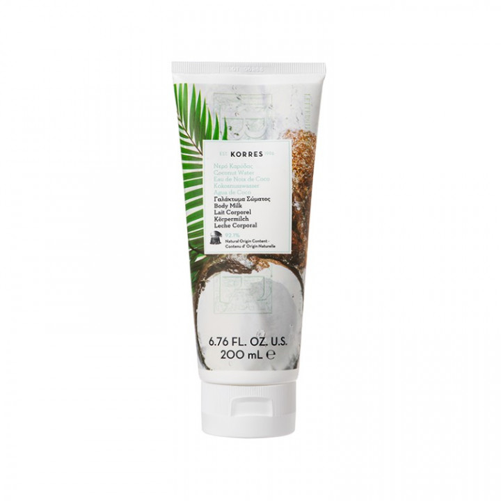 Korres Coconut Water Body Milk - 200ml
