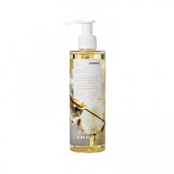 Korres PURE COTTON SERUM IN SHOWER OIL - 250ML